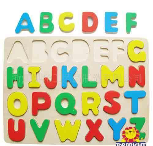 26个大写字母拼图 NO. 1764销售信息,26个大写字母拼图 NO. 1764求购信息, 26个大写字母拼图 NO. 1764贸易信息