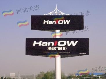 户外广告塔设计制作图片
