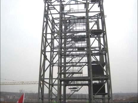 超高层钢结构建筑建造一级资质