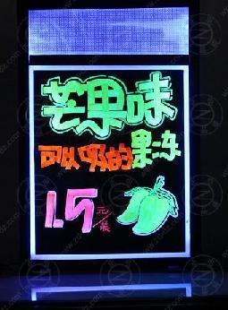 银行宣传荧光板设计图片