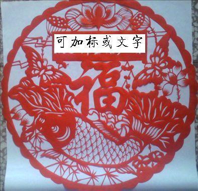 过期日期 2011-10-17 详情 梦龙剪纸厂位于冀中平原,传承中国传统(以