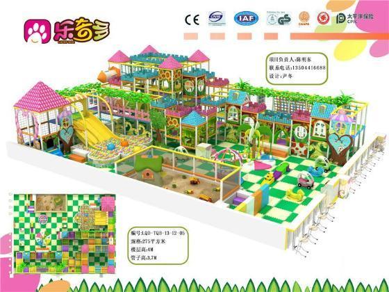 广东深圳儿童乐园设备