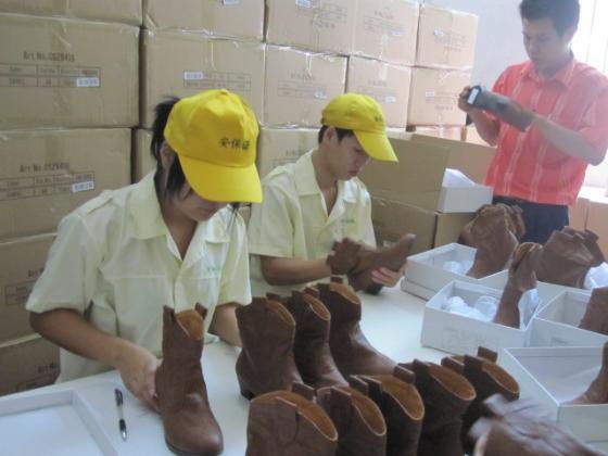 鞋帽验货销售信息,鞋帽验货求购信息, 鞋帽验货贸易信息