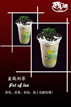 女人�ydoy��_贵阳奶茶加盟 奶茶店加盟