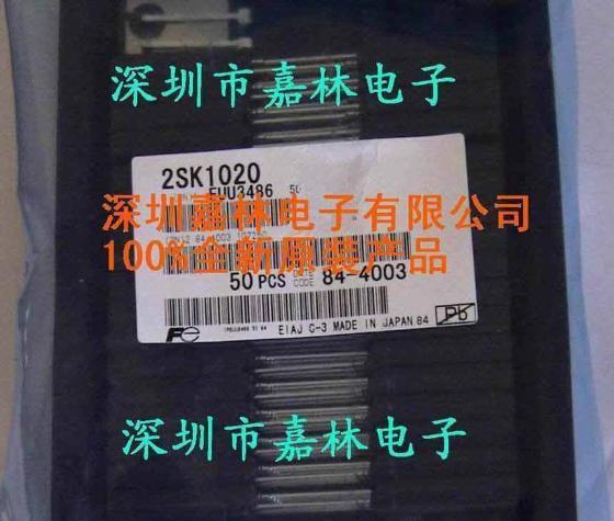 场效应管 2SK1020,2SK1317,2SK2225,VLA517 01R