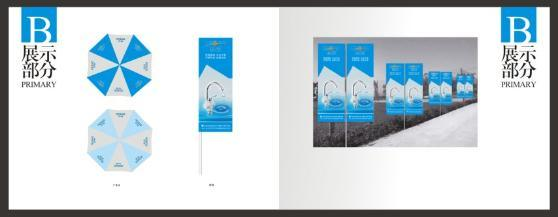 企业形象设计销售信息