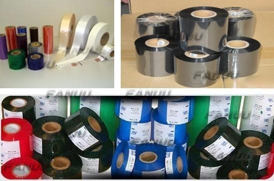 服装水洗标识打印机销售信息,服装水洗标识打印机求购信息...