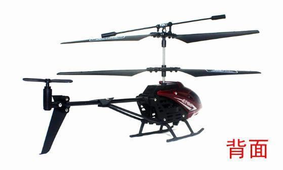 展智遥控玩具飞机