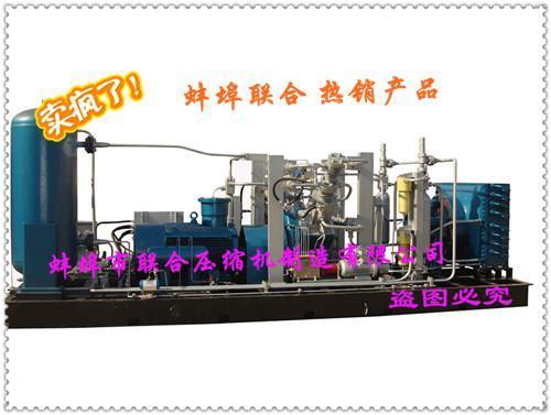 天然气压缩机【供应,求购图片