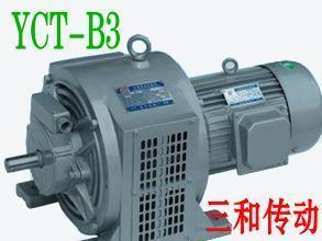 yct电磁调速电机销售信息