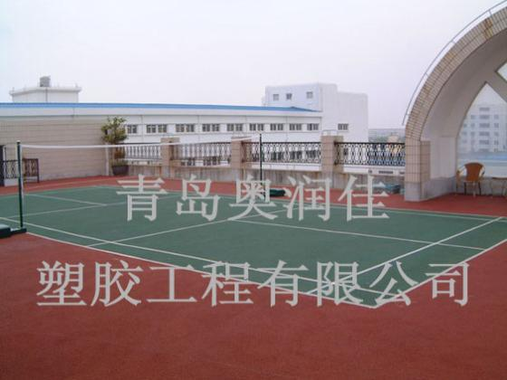 塑胶篮球场【供应,求购