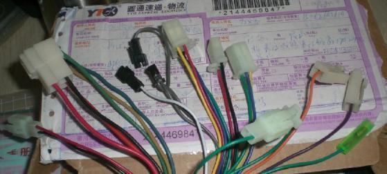 电动三轮车控制器48v6   【2012新款倒三轮电动车电动三轮车高清图片