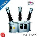 点击查看大图:JLS-35系列油浸式电力计量箱(二元件)