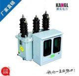 点击查看大图:JLS-10油浸式电力计量箱(二元件)