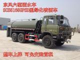 10吨多功能6驱喷洒车绿化喷洒车消防洒水车