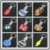 广州汽车锁匙扣/金属车标钥匙挂件/广告钥匙牌批发