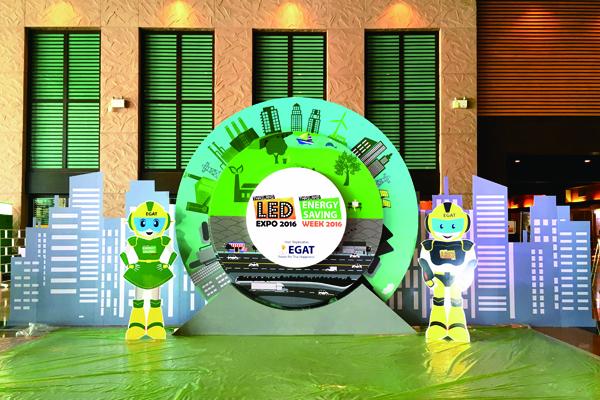 LED Expo Thailand -1