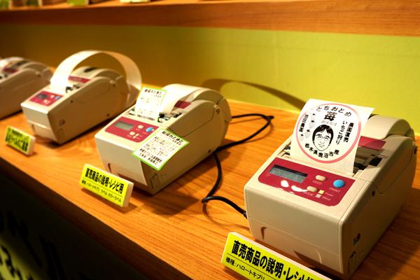 Tool Japan in Asia