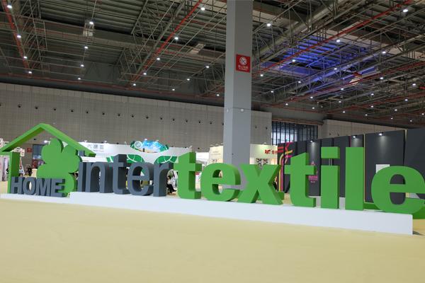 Intertextile-Home Shanghai -2
