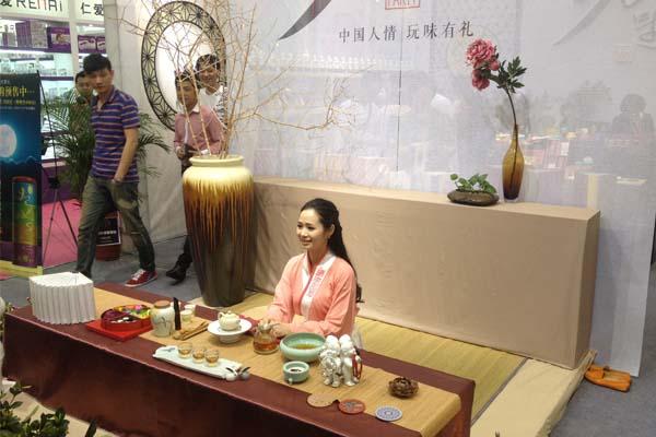 China (Shenzhen) International Gifts, Handicrafts, Watches & Houseware Fair