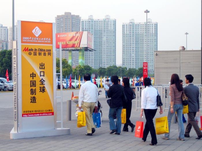 展馆出口处的三角立柱广告图片