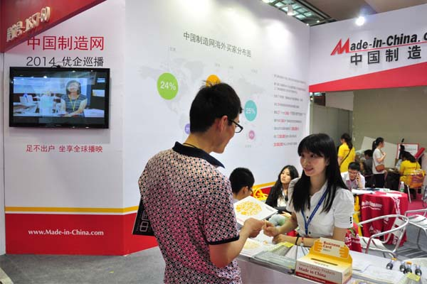 China (Shenzhen) International Gifts, Handicrafts, Watches & Houseware Fair_1