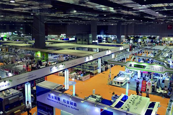 ... China International Furniture Fair (Shanghai)_1 ...