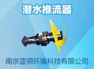 南京蓝领环境科技有限公司
