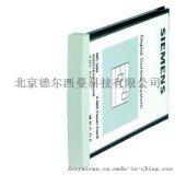 6DD1683-0BC5機箱電源SP8.5