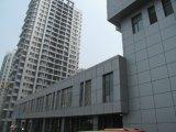 鋁單板|鋁單板幕牆|氟碳鋁單板|鋁單板廠家