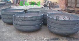 压力容器用碳钢封头生产厂家
