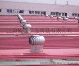 国内领先技术600型无动力风机屋顶风帽厂家