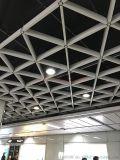 厂家专业定做造型铝格栅吊顶