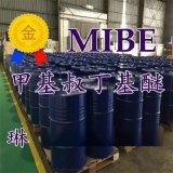 国标甲基叔丁基醚 MTBE价格优惠 齐鲁石化MTBE质量保障 MTBE生产厂家