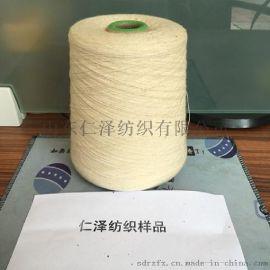 纯棉粗支纱3支优质全面粗支纱5支优质起绒棉纱10支