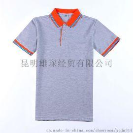 供应圆领T恤衫定做团体工作服促销服