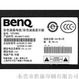 东莞厂家直销 电器不干胶标签 耐高温贴纸 不起皱