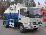 炎帝牌SZD5070TCA5型餐厨垃圾车(东风EQ1070SJ3BDF底盘)厂家直销 品种齐全