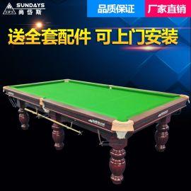高档美式台球桌,带全套高档台球配件