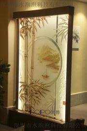 酒店定制流水屏風水舞屏風裝飾氣泡牆