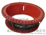 常州FDB型波形橡膠風道補償器DN450|FDZ型橡膠風道補償器.波紋補償器鑫涌廠家直銷