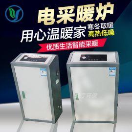 淄博煤气改电电锅炉 电壁挂炉 电采暖炉