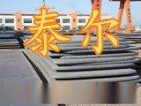 广东Q235NH钢板 耐候钢板 高速公路用钢