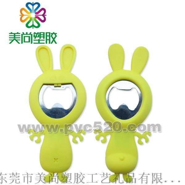PVC软胶广告磁性开瓶器 专塑胶广告启瓶器