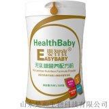 婴智宝 无乳糖营养配方粉 宝宝乳糖不耐受