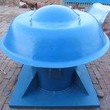 贝州YDTW玻璃钢屋顶风机低噪高效,厂家直销,