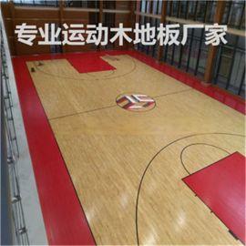 淄博運動木地板廠家體育場館木地板