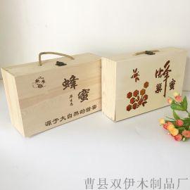 可定制木制蜂蜜木盒 環保蜂蜜木制包裝盒蜂蜜包裝木盒