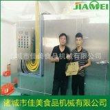 北京佳美JM-500隧道式速凍機  海鮮速凍機多少錢  廠家直銷
