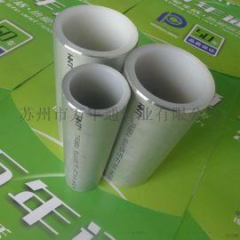 河北石家庄万年通阻氧型铝合金衬塑PE-RT复合管材管件
